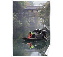 Three Gorges Walk Poster