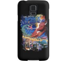 Space Harrier Samsung Galaxy Case/Skin