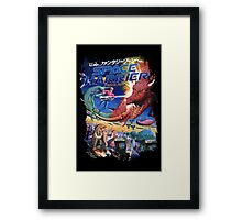 Space Harrier Framed Print