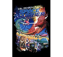 Space Harrier Photographic Print