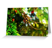 Merry Christmas - greeting card Greeting Card