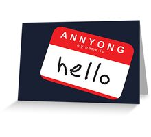 Hello! Annyong! Greeting Card
