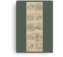 Early 1800s Japanese Drawings of Chūshingura (忠臣蔵) Green Background Canvas Print