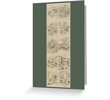 Early 1800s Japanese Drawings of Chūshingura (忠臣蔵) Green Background Greeting Card