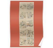 Early 1800s Japanese Drawings of Chūshingura (忠臣蔵) Orange Background Poster