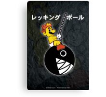 Mario Wrecking Ball (Print Version) Canvas Print
