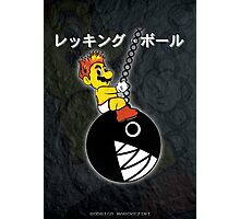 Mario Wrecking Ball (Print Version) Photographic Print