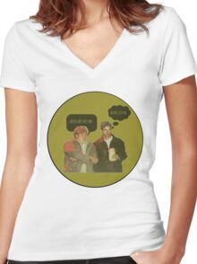 brothers dont shake hands Women's Fitted V-Neck T-Shirt