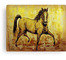 """The Golden Horse"" Canvas Print"
