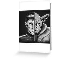 Trek Wars - B & W Greeting Card