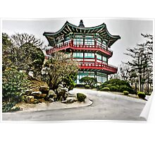 Old Korean Architecture Linen / Canvas Digital Painting Poster