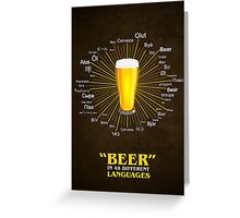 """""""Beer"""" in 45 different languages Greeting Card"""