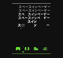 Kanji Invaders Unisex T-Shirt
