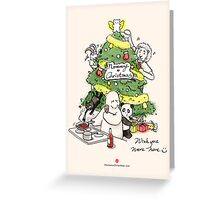 Nommy Christmas Greeting Card