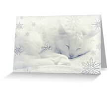 May all your Christmas dreams come true Greeting Card