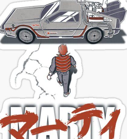 Marty 2015 Sticker