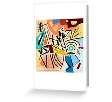 Suprematism (Homage to Olga Rozanova) Greeting Card