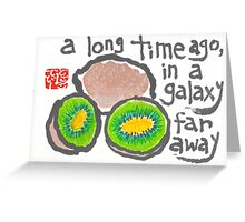 Galaxy (kiwi fruit) Greeting Card