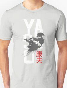 Yasuo the unforgiven T-Shirt