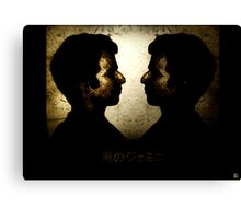 Black Gemini Canvas Print