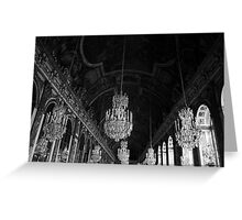Hall of mirrors Greeting Card