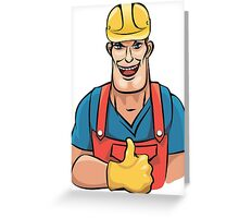 Plumber service Greeting Card