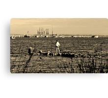 Ours. Canvas Print