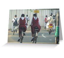 Cyclists, Batticaloa, Sri Lanka Greeting Card