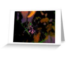 Predator & its prey Greeting Card