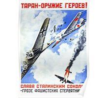 Soviet Propaganda Poster 1 Poster