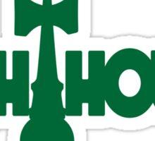 Lighthouse, green Sticker