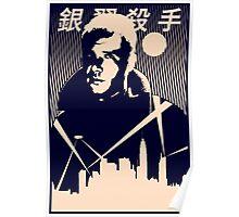 Blade Runner (Washed Variant) Poster