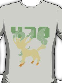 Pokemon - 470 T-Shirt