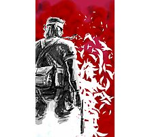 Big Boss /Sketched Photographic Print