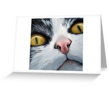 Cat Eyes - original oil painting cat portrait Greeting Card