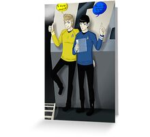 Ready for Clearance? Greeting Card