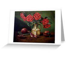 """""""Roses and pomegranates""""  Greeting Card"""