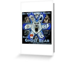 Clan Ghost Bear Recruitment Poster Greeting Card