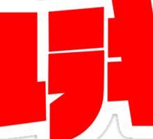 Kill La Kill - Japanese Sticker