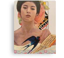 Nippon Series No. 5 Canvas Print
