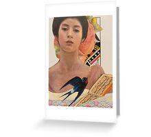 Nippon Series No. 5 Greeting Card
