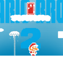 Mario 2 throwback (subspace) Sticker