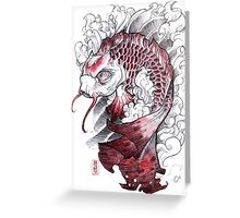 shigeki.zumi: tattoo sketchbook: 008 Greeting Card