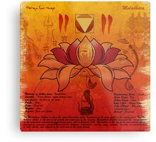 Mooladhara Chakra Metal Print