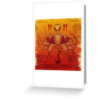 Mooladhara Chakra Greeting Card