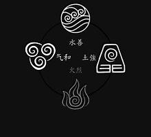 Avatar Cycle V.2 Unisex T-Shirt