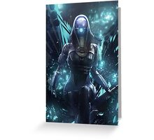 Mass Effect - Tali'zorah Vas Normandy Greeting Card