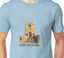 Aleppo  Ash-Shahbaa Unisex T-Shirt