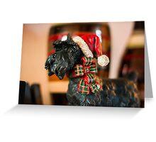 Santa Pup Greeting Card