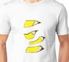 Super Pencils Unisex T-Shirt